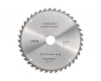 Disc Circular Metabo Precision Cut  HW/CT 216x30x40 dinti cod 62806000